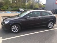2007 VAUXHALL ASTRA 1.6 HALF LEATHERS 3 DOOR COUPE