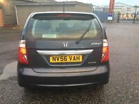 HONDA FRV 2.2 CDTI SE 5 DOOR 6 SPEED 6 SEATER 2 owners, Part service history MOT 11/07/2017