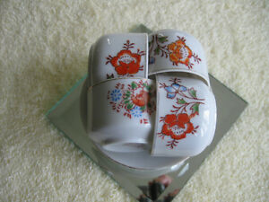 "4 TINY OLD VINTAGE ""OCCUPIED JAPAN"" MINI CHINA CUPS & SAUCERS"