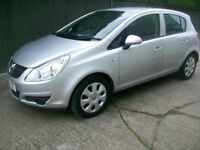 Vauxhall/Opel Corsa 1.2i 16v ( a/c ) 2009MY Club 5 door low mileage