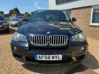 2008 58 BMW X5 3.0sd M SPORT AUTOMATIC DIESEL 7 SEATER SUV 4X4 105K FSH V CLEAN