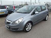 Vauxhall/Opel Corsa 1.4i 16v ( a/c ) SXi 5 DOOR HATCH ONLY 27,000 MILES