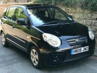 2008 KIA PICANTO 1.1 ICE PETROL, MANUAL, 5-DOOR ***48,000 MILES ONLY***NEW MOT