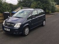 Vauxhall Meriva 1.6l Life Easytronic or Swap for a manual.