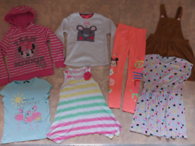 Bundle for a Girl for 8-9 yearss