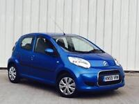 2009 Citroen C1 1.0i VTR LOW INSURANCE GROUP LOW TAX BRACKET FINANCE AVAILABLE