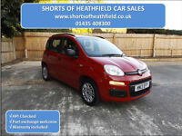 Fiat Panda 1.2 Easy - 5 Dr Hatchback - One owner from new - 2013