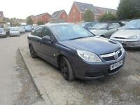 Vauxhall Vectra 1.9CDTi ( 120ps ) Exclusiv 5 DOOR - 2006 56-REG - 2 MONTHS MOT