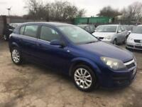 VAUXHALL ASTRA 2006/55 1.6 MY DESIGN PETROL - MANUAL - LOW MILEAGE - 1 PRV OWNER