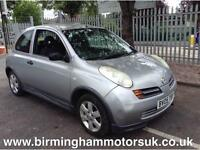 2005 Nissan Micra 1.2 XS 3dr