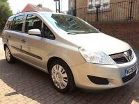 Vauxhall Zafira 1.6I 16V LIFE 7 SEATER (beige) 2008