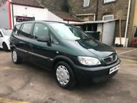 2005 55 VAUXHALL ZAFIRA 1.6 16V LIFE ONE OWNER FROM NEW FULL SERVICE HISTORY
