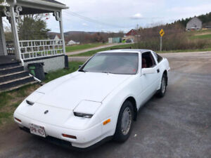 1988 Nissan 300ZX Non turbo V6 Coupe (2 door)