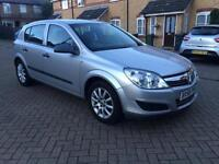 2008 Vauxhall Astra 1.7 CDTi 16v Active 5dr