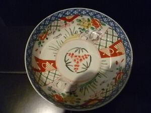 Vintage Imari Bowl Kitchener / Waterloo Kitchener Area image 1