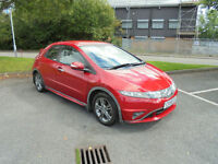 Honda Civic 1.4i-DSI SE+ ( met paint ) SE Plus WITH 7 SERVICE STAMPS