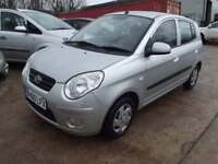 Kia Picanto 1.0 2010MY Picanto 1 5 DOOR HATCH 1 OWNER ONLY 27,000 MILES