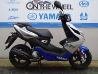 YAMAHA NS 50 AEROX R - RACE BLUE!