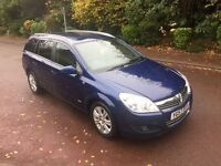 VAUXHALL ASTRA DESING 2007 ESTATE AUTOMATIC. 1 OWNER. LOW MILES ONLY DONE 65k. YEARS MOT