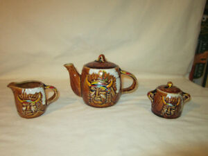 Souvenir Teapot with Cream & Sugar -Aboriginal Motif