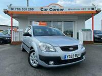 2009 Kia Rio CHILL used cars Rochdale, Greater Manchester Hatchback Petrol Manua