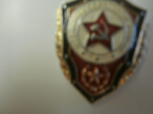OLD RUSSIAN SOVIET ARMY MEDAL