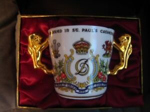 Prince Charles & Lady Diana Marriage Loving Cup
