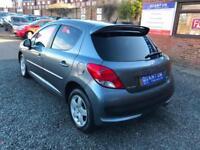 Peugeot 207 1.4 VTi 95 Sport 5 Door Hatchback