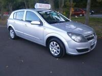 05 Vauxhall/Opel Astra 1.6i 16v 2005MY Clubin silver