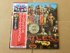 The Beatles LP Japan Stereo SGT Peppers and Lonely Hearts Apple