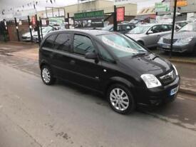 2007/56 Vauxhall Meriva 1.3 CDTi 16v Life 5dr MPV DIESEL ONLY 62230 MILES £2195