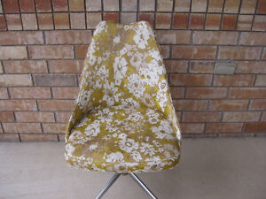 Vintage 70's Swivel Chair
