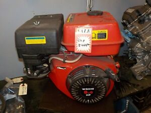 GAS ENGINE BRAND NEW 8 HP