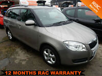 Skoda Fabia 1.6 Tiptronic 2 Automatic - FINANCE AVILABLE FROM ONLY £26 PER WEEK!