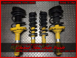 SUBARU IMPREZA LEGACY FORESTER STRUT ASSEMBLY AVAILABLE