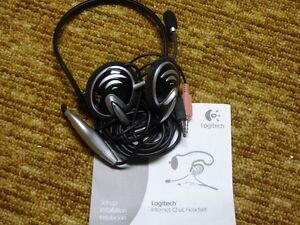 headset for phone or computer