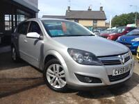 2009 (59) Vauxhall Astra 1.4i 16v SXi (Finance Available)