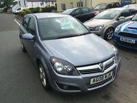 Vauxhal Astra sri 1.8 5dr 08/08