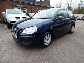 Volkswagen Polo 1.2 E (FINANCE AVAILABLE)