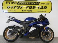 Yamaha YZF R6, Excellent, Low mileage, Read description, MOT, Warranty