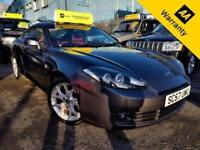 2008 HYUNDAI S-COUPE 2.0 SIII 141 BHP! P/X WELCOME+HEATED RED LEATHER+SUNROOF!