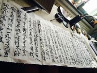 Chinese traditional art& calligraphy tutoring