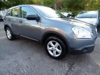 Nissan Qashqai VISIA 1.5 DCI (LOW RATE FINANCE AVAILABLE) (grey) 2007