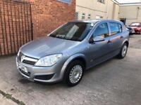 Vauxhall Astra Life 16v 1.4 - 2008 - MOT June 2019 - Just Serviced- Petrol