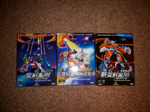 Japanese Transformers DVDs