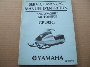 1975 YAMAHA GP292G SERVICE MANUAL