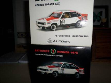 PETER BROCK MODEL CAR COLLECTION - 1/18 SCALE