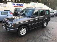 2003 Land Rover Discovery 2 2.5 TD5 GS Station Wagon 5dr (5 Seats)