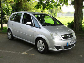 **REDUCED TO CLEAR**Vauxhall Meriva 1.4i Club**1 Owner**Ultra Low Mileage**FSH**
