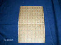 1 SHEET OF 100 UNIVERSEL STAMPS-GROCERY PROMO-1960/70S-VINTAGE!